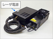 Multi Argon Laser Example