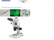 Stereomicroscope System SZX7
